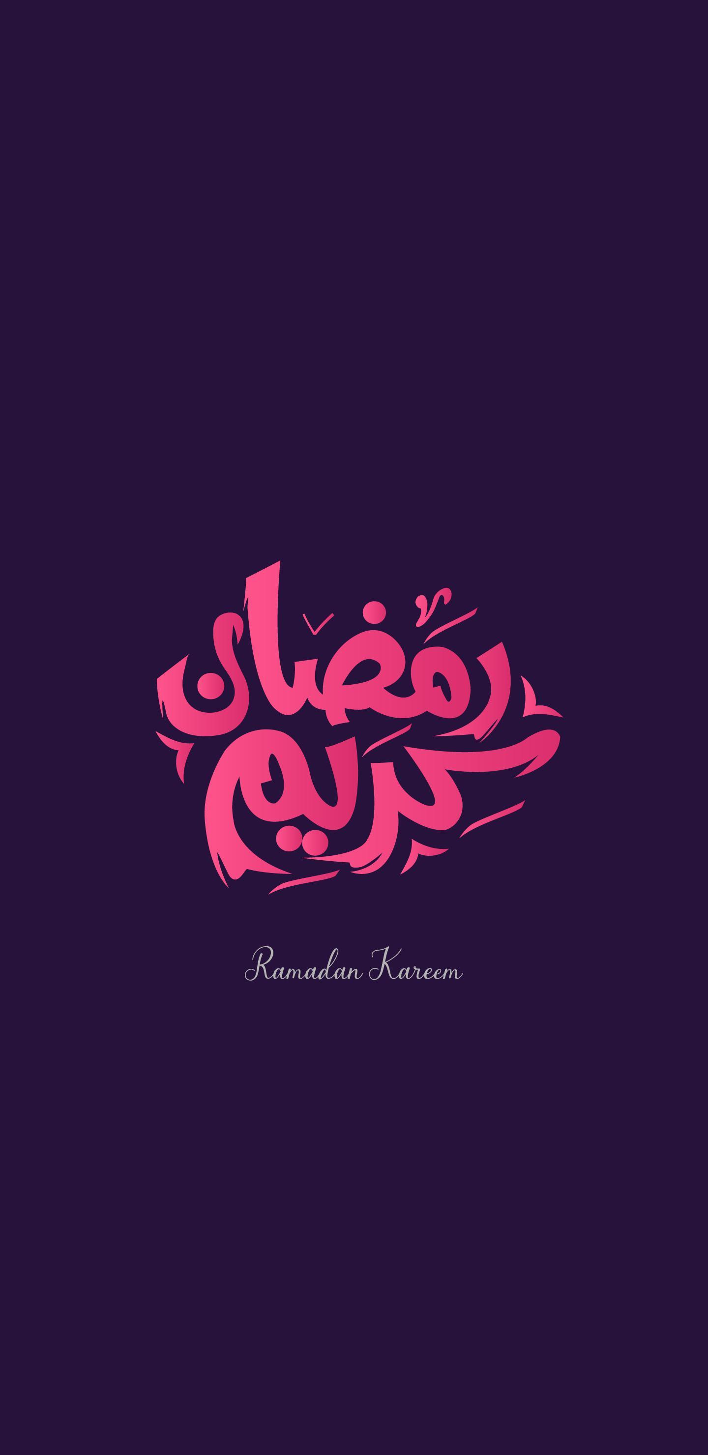 عکس ماه رمضان دخترونه فانتزی