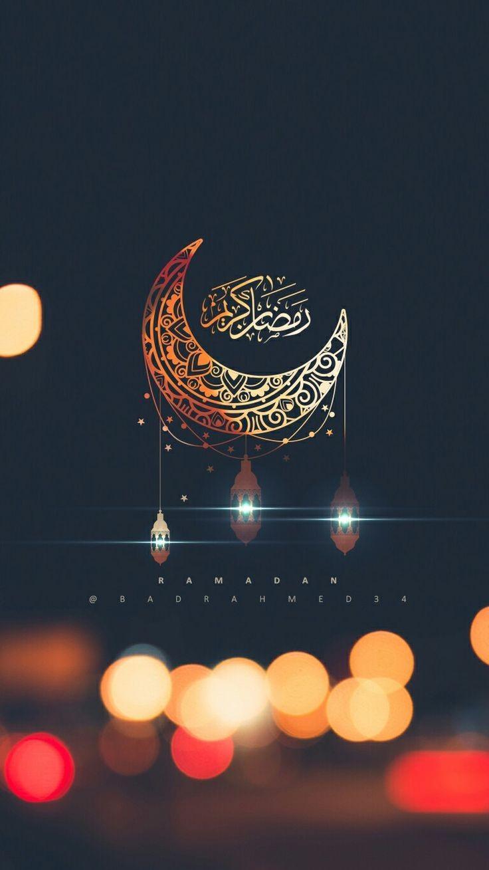 عکس زمینه حلال ماه و نور ماه رمضان پس زمینه