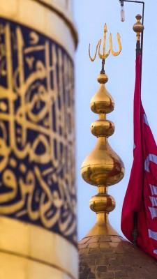 عکس زمینه الله حسین